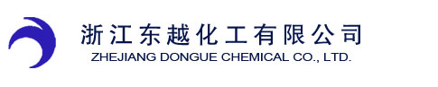 Zhejiang Dongyue Chemical Co., Ltd.